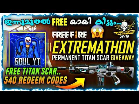 Titan Scar gratuit Obtenez-le dès aujourd'hui..😍 || Comment réclamer? • • Free Fire Extremethon Malayalam # SOUL