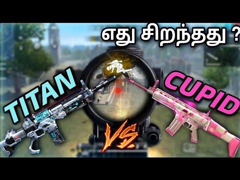 TITAN SCAR vs CUPID SCAR |  Quel est le meilleur?  |  INCUBATEUR GRATUIT TITAN SCAR |  TAMIL |  Monsieur V Gaming