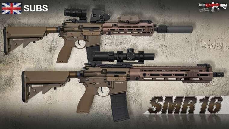 [Review] E&C SMR16 S-AEG (416A5, Geissele, EFCS / Mosfet, RAL 8000) 6 mm Airsoft / Softair (allemand, DE)
