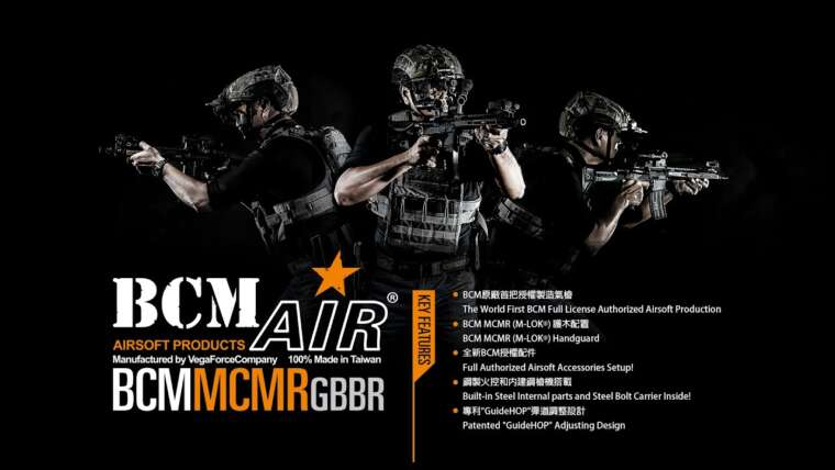 VFC BCM MCMR GBBR APERÇU RAPIDE
