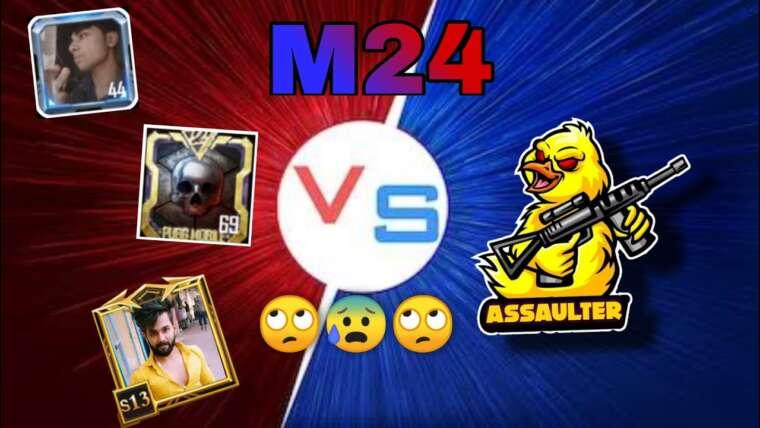 PUBG MOBILE CUSTOM😰 ROOM 1 VS 3 UNIQUEMENT M24 GAMEPLAY VIDEO |  EX ASSAULTER