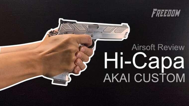 [รีวิว] Prise de vue IPSC Airsoft-Hi-Capa Akai-Custom [Review] EP2