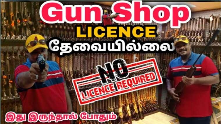 AUCUNE LICENCE REQUISE POUR LES ARMES ||  Aucune LICENCE requise pour acheter une arme à feu ||  MARQUE ALLEMANDE AVEC LISTE DE PRIX