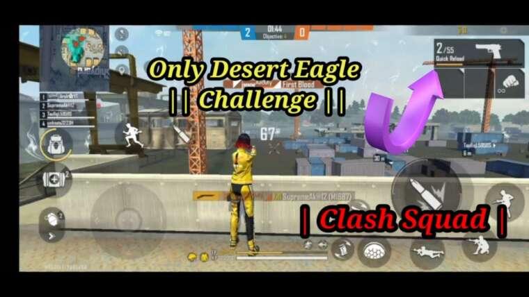 Défi: tous les membres de l'équipe ne prennent que l'aigle du désert dans Clash Squad     Gagner ou vaincre     Jeu sans semelle