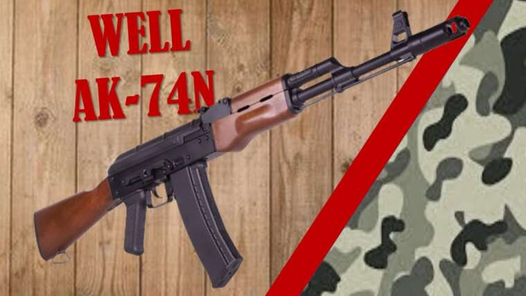 REVUE AIRSOFT  AK74  WELL