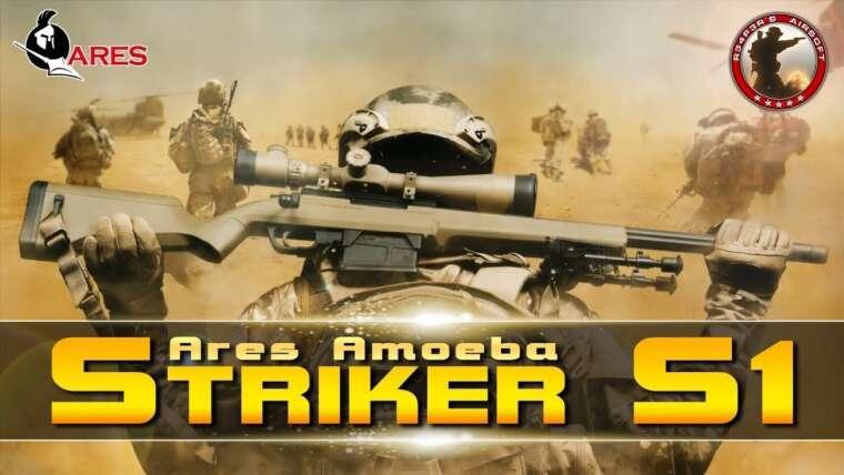 [Review] Fusil de précision Ares Amoeba Striker S1 (AS01) 6 mm BB Airsoft / Softair 4K UHD