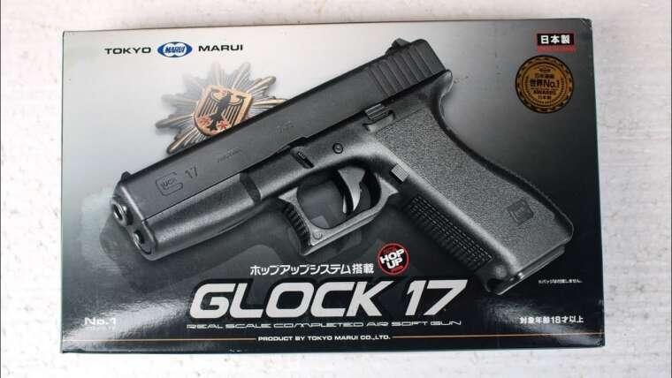Évaluer Tokyo Marui Glock 17    Airsoft Pistol Spring – Indonésie [RARE ITEM]