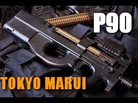 [AIRSOFT] Évaluer P-90 TOKYO Marui