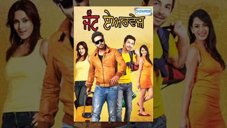 Jatt Airways |  Jaswinder Bhalla |  BN Sharma |  Binnu Dhillon |  Film comique à succès