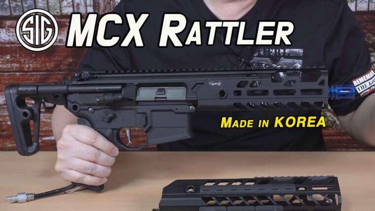 Revue Airsoft SIG MCX Rattler / GSMC Rattler 핸드가드