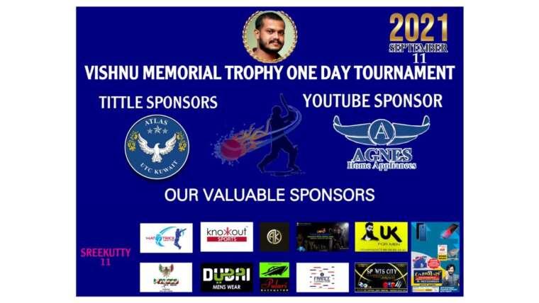 NOUVELLES VILLES DE CRICKETERS vs SRT 11 ||  Quart de finale ||  Trophée commémoratif de Vishnu